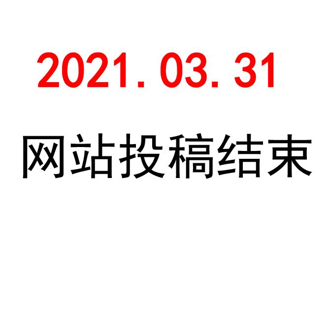 2021.03.31