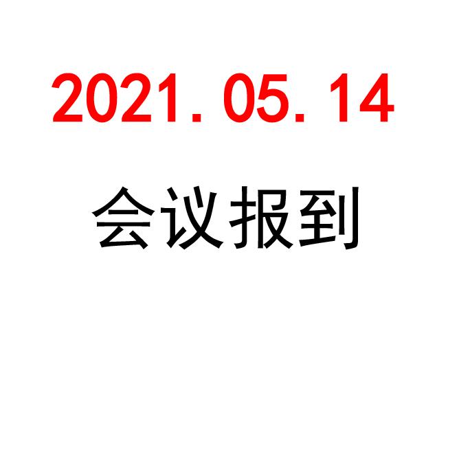 2021.05.14