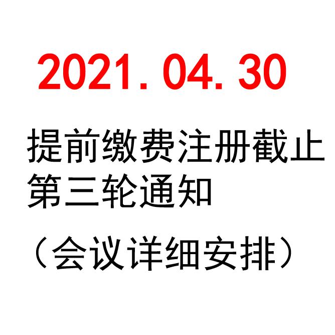 2021.04.30