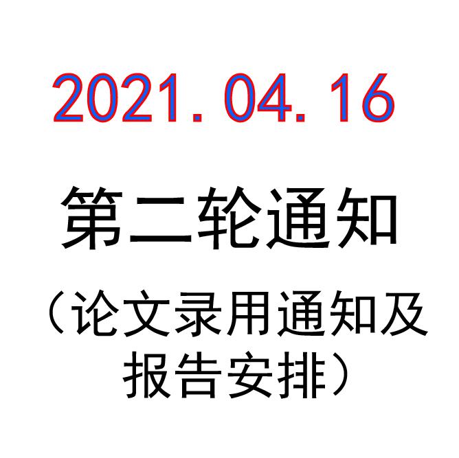 2021.04.16