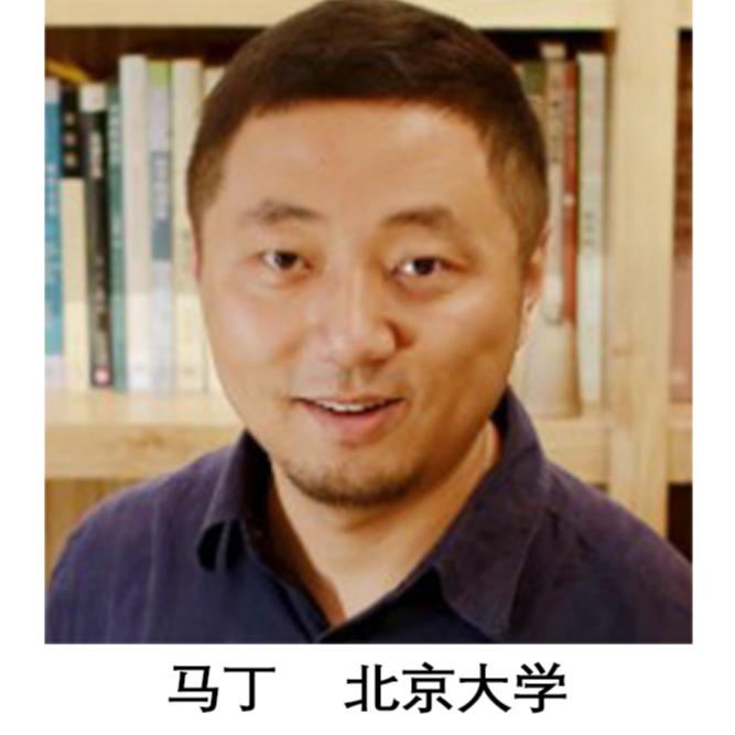 马丁 北京大学