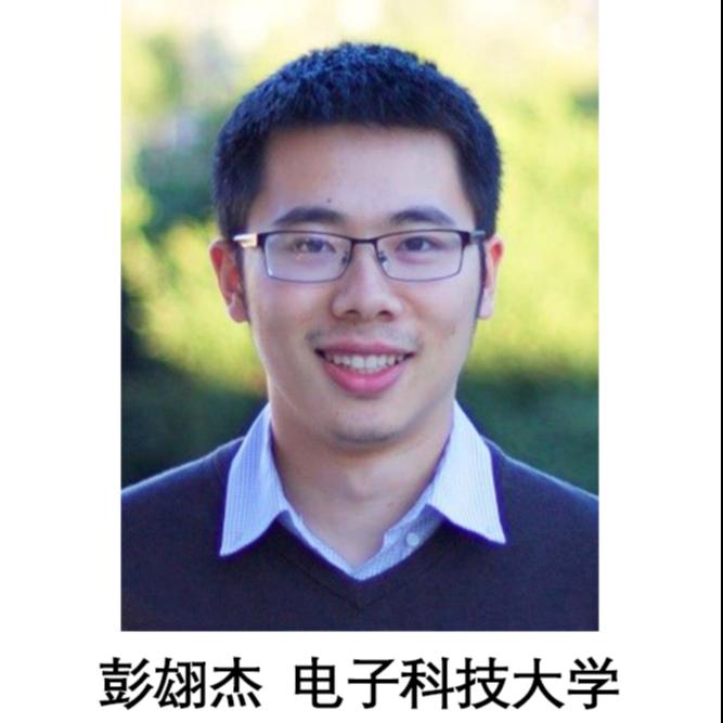 彭翃杰 电子科技大学