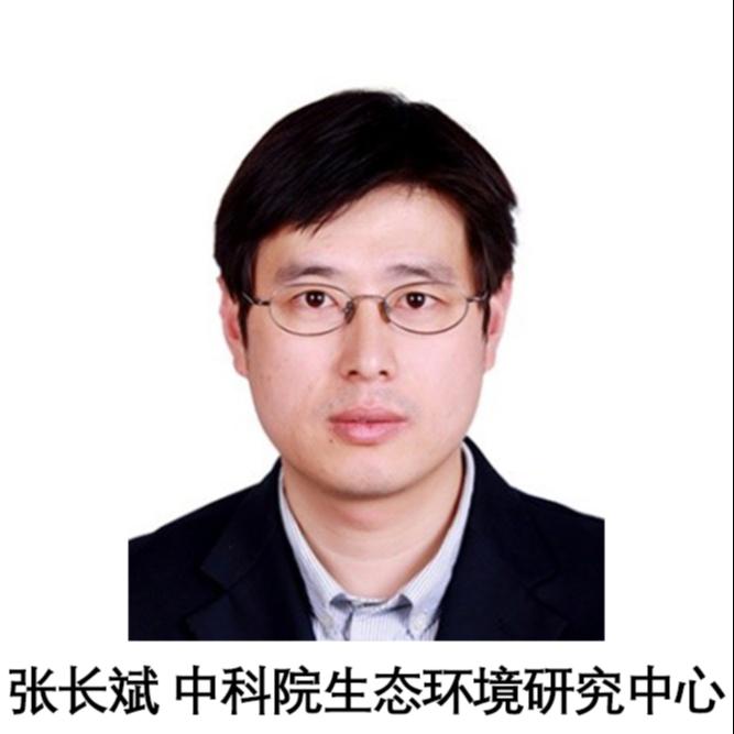 张长斌 中科院生态环境研究中心