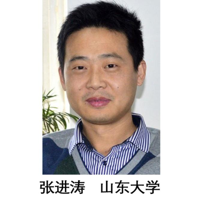 张进涛  山东大学